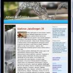 templates_jakodorgen3_v1_002