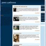 templates_jakodorgen3_v1_004