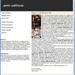 templates_jakodorgen3_v1_005