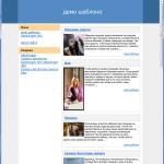 templates_jakodorgen3_v1_006