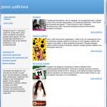 templates_jakodorgen3_v1_008