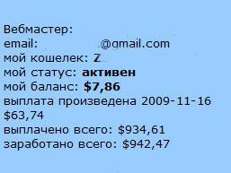 20091117_3
