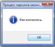magadan_005