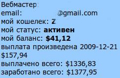20091222_3