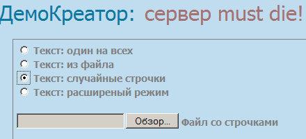 Скрипт Генератор демотиваторов