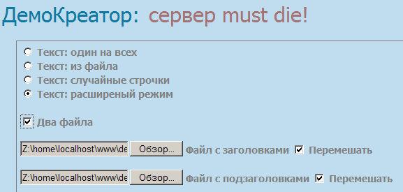 Генератор Демотиваторов: