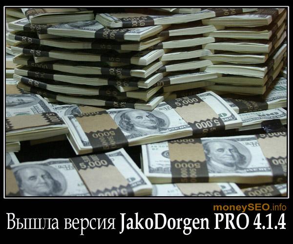 JakoDorgenPRO 4.1.4