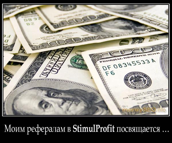 StimulProfit