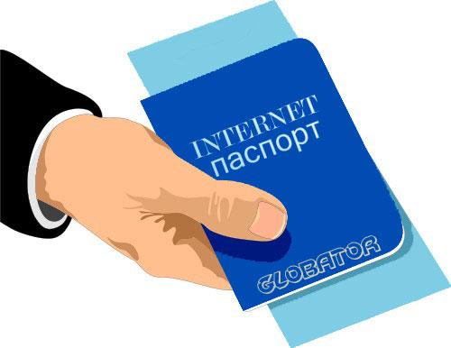 Для граждан США будет введен Интернет-паспорт