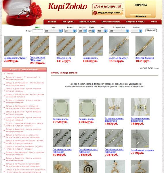 Новый шаблон gold_affiliate_02 для akoDorgen Pro
