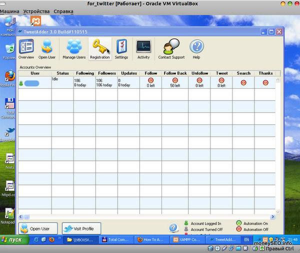VirtualBox, TweetAdder, Twitter - программа для прокачки твиттер аакаунтов