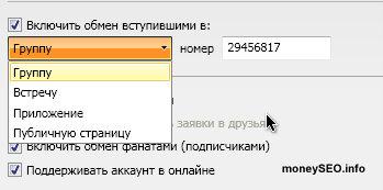 Купить украинские прокси socks5 для Poster Pro 2.0