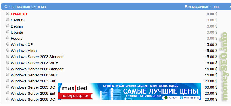 Купить xrumer 2.9 поисковое продвижение продвижение сайта поисковая оптимизация сайтов