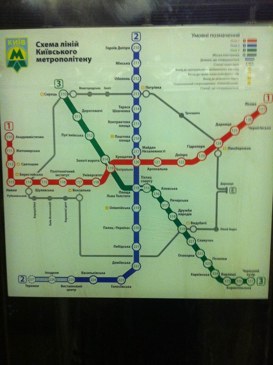 Секс на метро улица подбельского 24 фотография