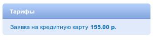 Партнёрская программа Банк Тинькофф