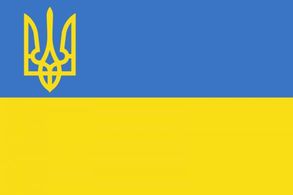 праздник — День Независимости Украины