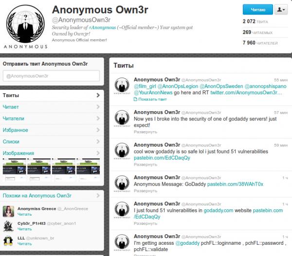 Твиттер регистратора доменов хакера Anonymous Own3r, который взломал GoDaddy