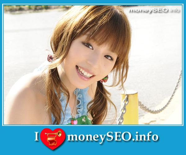 money SEO