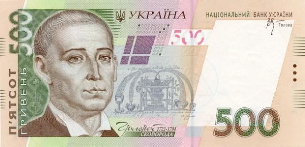 Сколько зарабатывают украинские интернет компании? ТОП украинского онлайн-бизнеса.