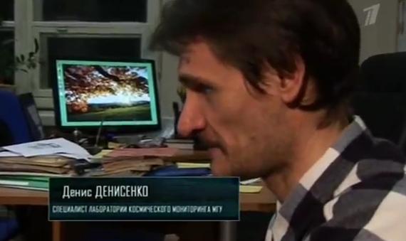 Челябинский метеорит. Семь дней спустя (22.02.2013)