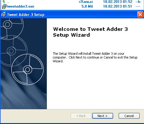 tweetadder, tweetadder ключ, tweetadder скачать, tweetadder 3, tweetadder crack, tweetadder 3.0, tweetadder кряк, tweetadder nulled, программа для твиттера, программа для накрутки в твиттере, программа для раскрутки твиттера