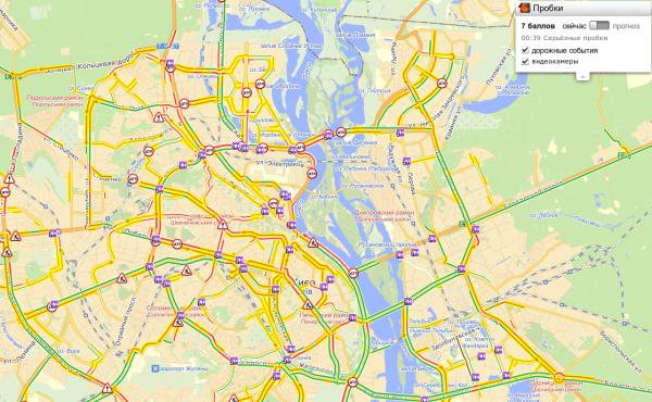 Это ужасно, сейчас час ночи а в Киеве до сих пор на улицах стоит транспорт в пробках, которые Яндекс.Пробки классифицирует как 8 баллов из 10-ти максимально возможных.
