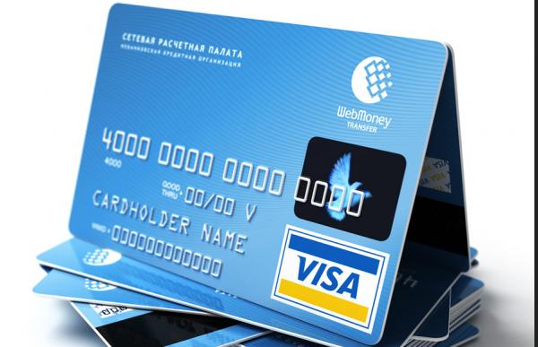 В Украине воруют миллионы долларов через интернет-банкинг.