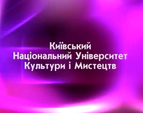 Privet-amerika-katrin-01