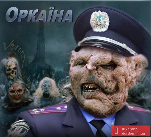 vradievka-pogrom-mentov-31