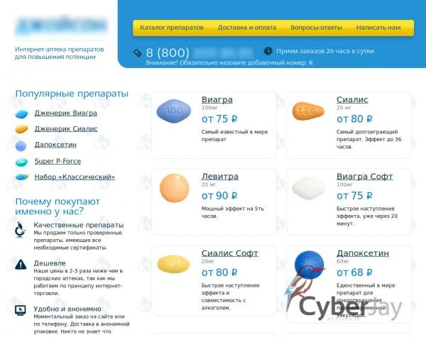 CyberJay-02-600x475.jpg