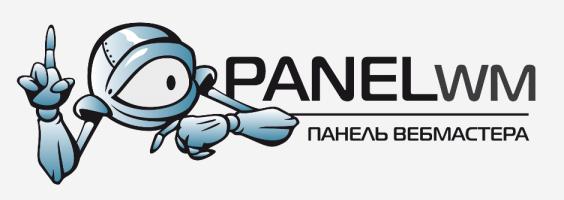 Панель вебмастера PanelWM.net ( #panelwm, #SEO #скрипт)