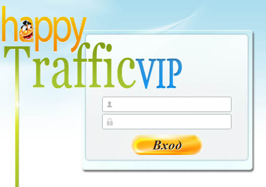 HappyTrafficVIP — приват партнерка под download тарифк! Отлично конвертится русскоязычный файловых трафик.