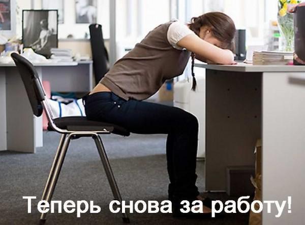 Работа в офисе или деятельность в интернете?