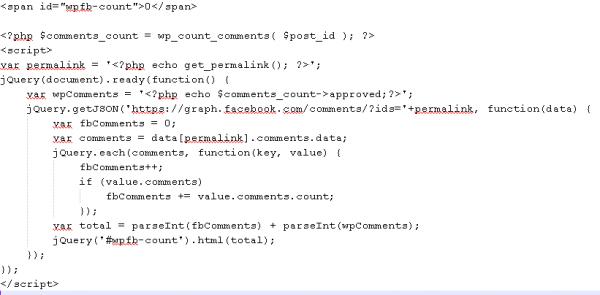 Как вывести общее количество комментариев Facebook и WordPress 1