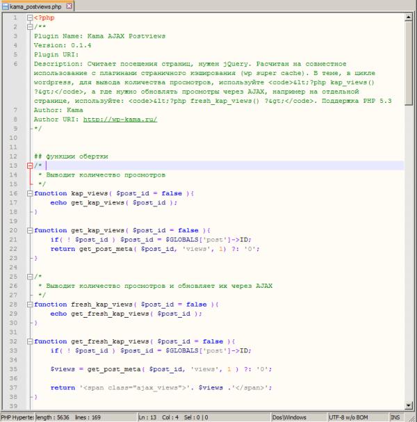 WordPress: количество просмотров + WP Super Cache (плагин Kama AJAX Postviews (kama-postviews)).