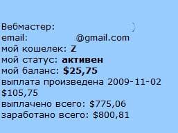 20091103_3