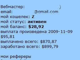 20091110_3