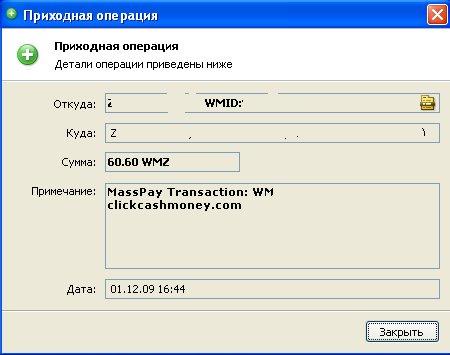 20091201_1