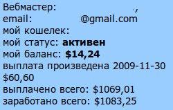 20091201_3