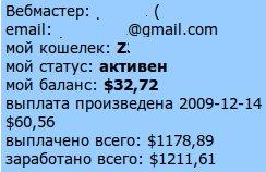 20091215_3