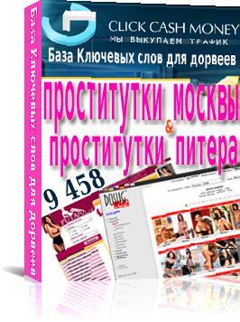 Название:  prostitutki.jpg Просмотров: 0  Размер:  28.3 Кбайт