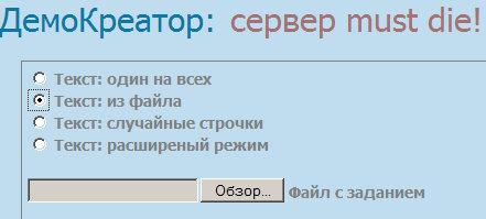 Генератор Демотиваторов
