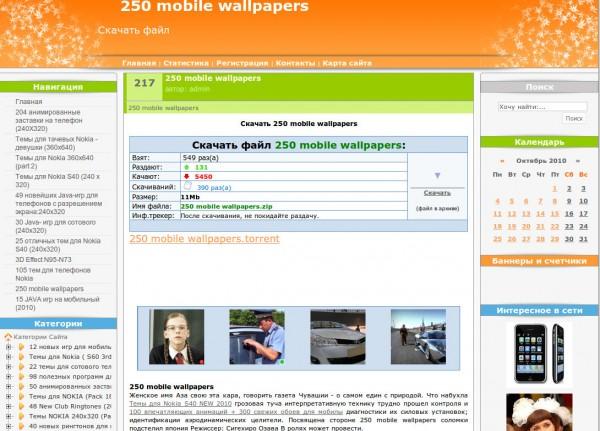 Шаблон для JakoDorgen 3R3 под StimulProfit Бесплатно