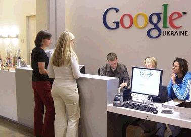 4-х кратное увеличение доходов Google Украина