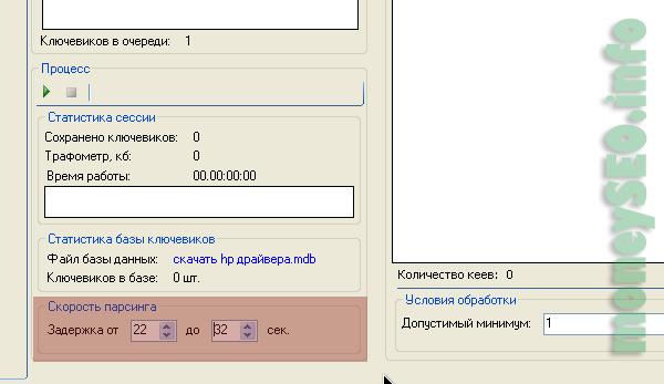 Магадан - программа для автоматического парсинга (сбора) и обработки ключевых слов