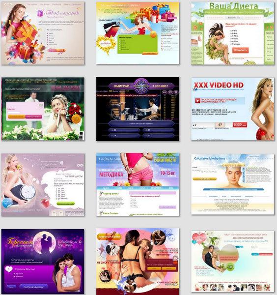 RebillPays - Выжимаем максимум с подписок! Актуальные платники и жирные ребиллы!