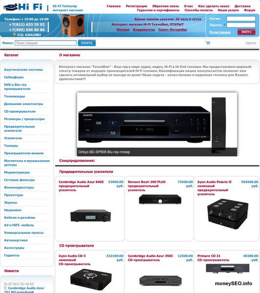 GoldStimul — лучшая товарная партнерка рунета 2011