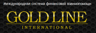 goldline.pro