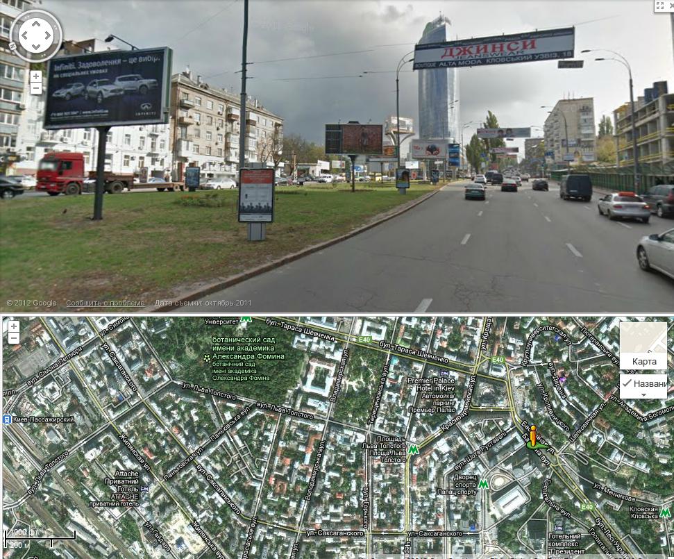 гугл карты с фотографиями улиц именно так выглядели