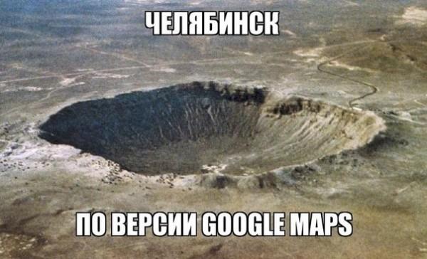 комментарии американцев о метеорите в челябинске, американцы про метеорит в челябинске видео, американцы о русских метеорит